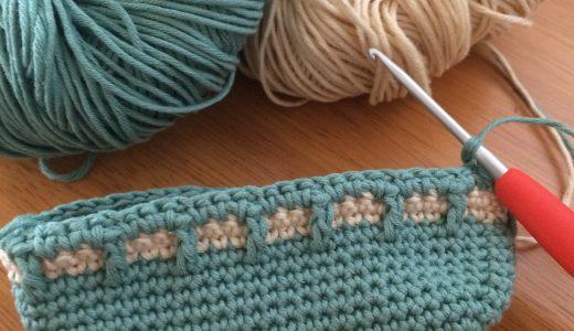 ワッフル編みポーチ−2|ポーチ本体の模様(編み図)