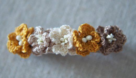 刺繍糸で作ると可愛い花モチーフのバレッタピンの作り方