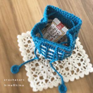 ワッフル編みの巾着その3