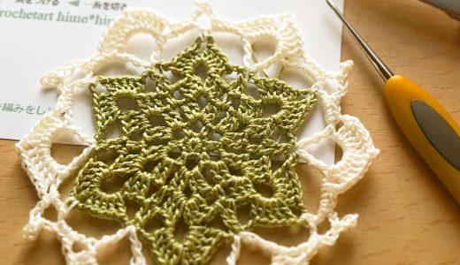 レース編みのこんな時どうする?|鎖編みから続けて編むピコット編み