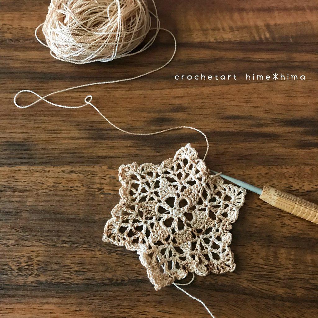 手染め糸で編んだドイリー