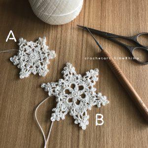 雪の結晶AとB