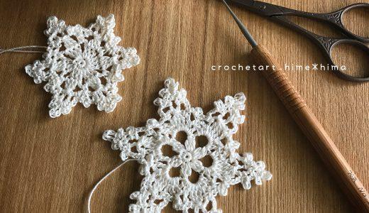 レース編み|雪の結晶