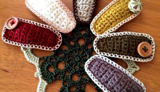 かぎ針編み|可愛い編みくるみぱっちんピンの編み図と作り方(販売利用可能作品)