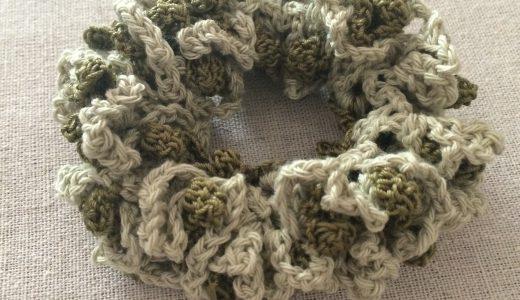 かぎ針編み|簡単シュシュの編み図