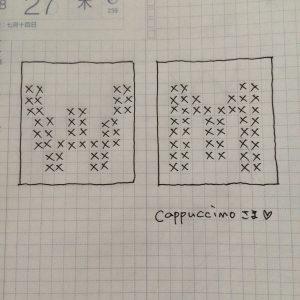 WM編み図