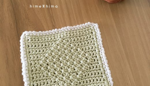 レース編み|#100ドイリー 10枚目の編み図
