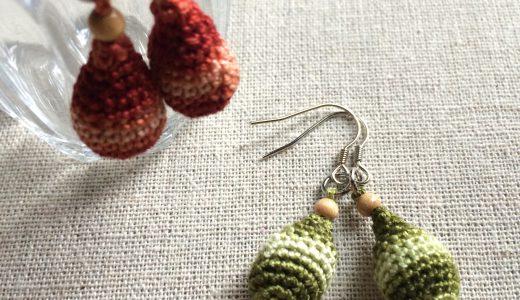 刺繍糸で編むかぎ針編み|ピアスの作り方
