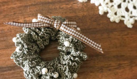 かぎ針編み|ミニリースの作り方(編み図あり)