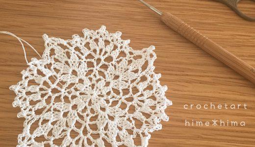 レース編み|#100ドイリー 94枚目の編み図
