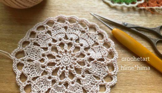 レース編み|#100ドイリー 28枚目の編み図
