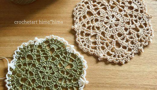 レース編み|コースターにぴったり編みやすい#100ドイリー 41枚目の編み図