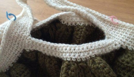 かぎ針編み|グラニーバッグ−5|持ち手部分その3