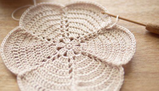 レース編み|長編みで作る花型コースターの編み図