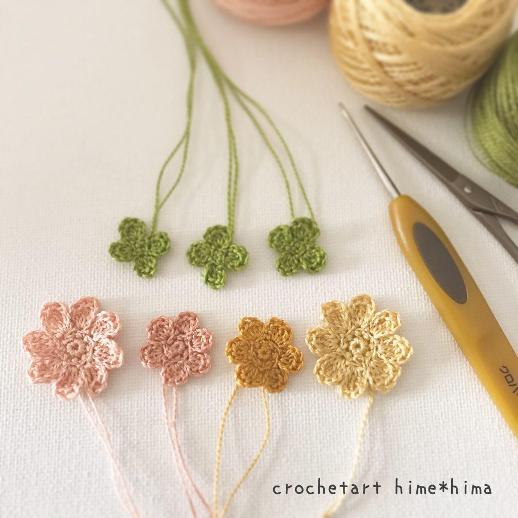 花モチーフと四つ葉のクローバー