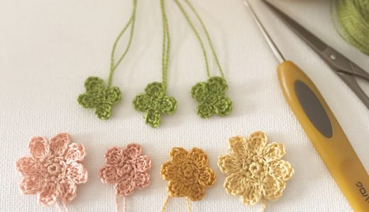 刺繍糸で編む|花モチーフと四つ葉のクローバーの編み図(販売可作品)