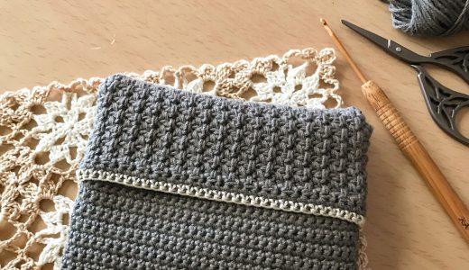 かぎ針編み|ポケットティッシュケースの編み図