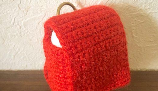 かぎ針編み|AirPodsカバーランドセル風前編・本体の編み図と編み方