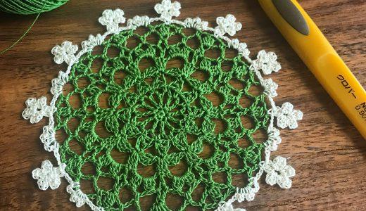 花の縁編みのドイリー
