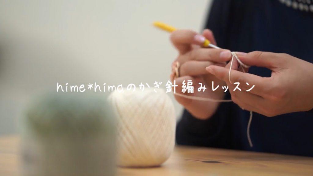 MIROOM動画サムネイル