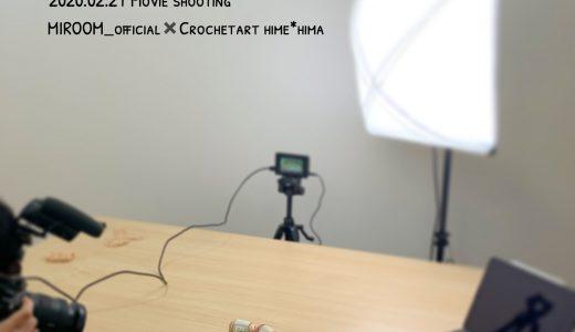 かぎ針編みの基本を動画で配信|MIROOM