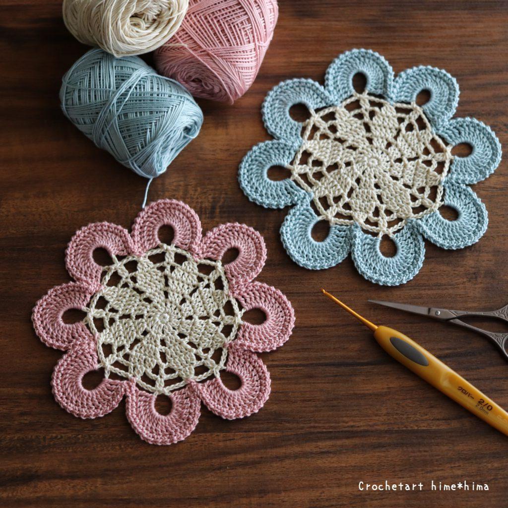 長々編みで編む花のドイリー