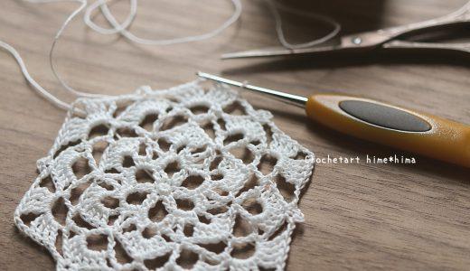 レース編み|#100ドイリー 61枚目の編み図