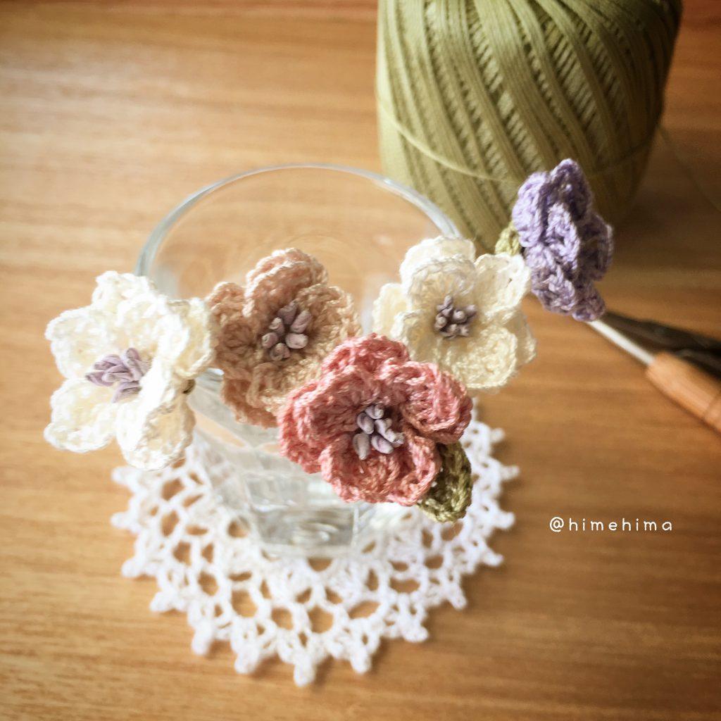 花モチーフ茎つき