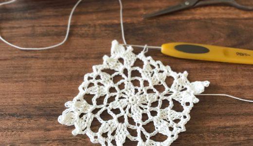 レース編み|四角いドイリー #100ドイリー 72枚目の編み図