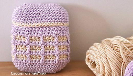ワッフル編み|Airpodsケースカバーの編み図と編み方