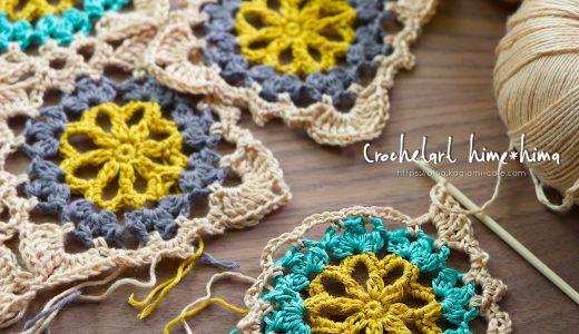かぎ針編み|簡単に編める四角いモチーフの編み図