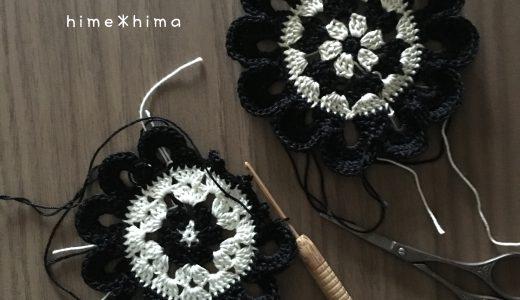 レース編み|白黒コースター