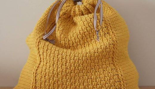 かぎ針編み|レンガ模様のトートバッグ・巾着袋の編み方と作り方|ダルマレース糸#20ver.の編み図も!
