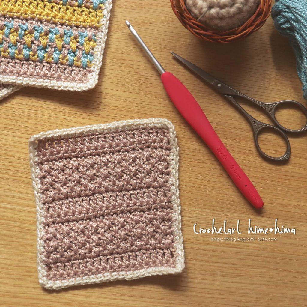 平編み基本の編み方四角いドイリー