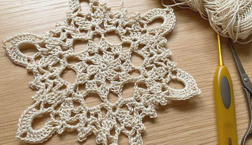 レース編み|エミーグランデで編む15cmサイズのドイリー(B-001)